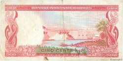 500 Kip LAOS  1974 P.17a pr.TTB