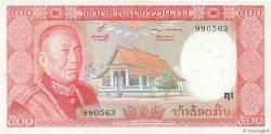 500 Kip LAOS  1974 P.17a SUP