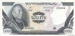1000 Kip LAOS  1974 P.18a aUNC