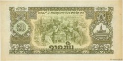20 Kip LAOS  1975 P.21b TTB