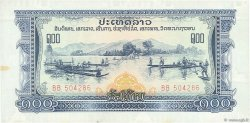100 Kip LAOS  1975 P.23a SUP