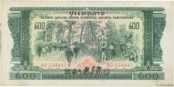 200 Kip LAOS  1975 P.23A TTB
