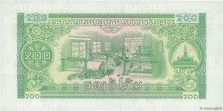 200 Kip LAOS  1975 P.23A SPL