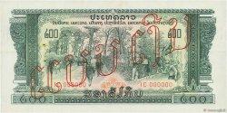 200 Kip LAOS  1975 P.23As SUP+
