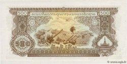 500 Kip LAOS  1975 P.24a pr.NEUF