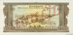 500 Kip LAOS  1975 P.24as SUP+