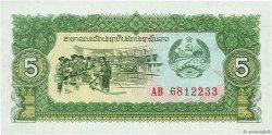 5 Kip LAOS  1979 P.26a SUP