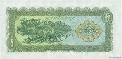 5 Kip LAOS  1979 P.26r NEUF