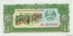 5 Kip LAOS  1979 P.26s NEUF