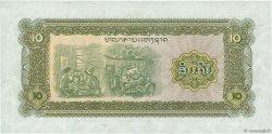10 Kip LAOS  1979 P.27a pr.NEUF