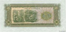 10 Kip LAOS  1979 P.27r SPL