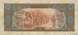 500 Kip LAOS  1979 P.31a TB