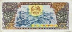 500 Kip LAOS  1979 P.31a TTB