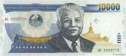 10000 Kip LAOS  2002 P.35a SUP
