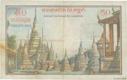 50 Riels CAMBODGE  1956 P.03A TTB