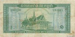 1 Riel CAMBODGE  1955 P.04a TB