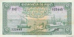 1 Riel CAMBODGE  1970 P.04b TTB+