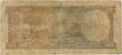20 Riels CAMBODGE  1969 P.05c B
