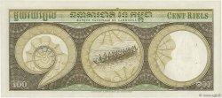 100 Riels CAMBODGE  1956 P.08a SUP