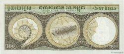 100 Riels CAMBODGE  1956 P.08a NEUF