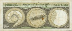 100 Riels CAMBODGE  1965 P.08b TB+