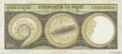 100 Riels CAMBODGE  1972 P.08c TB