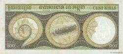 100 Riels CAMBODGE  1972 P.08c TTB