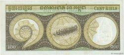 100 Riels CAMBODGE  1972 P.08c SUP