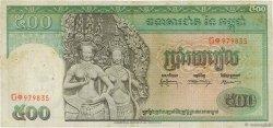500 Riels CAMBODGE  1956 P.09a TB