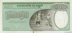500 Riels CAMBODGE  1956 P.09a TTB