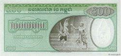 500 Riels CAMBODGE  1968 P.09c NEUF
