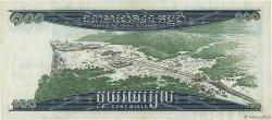 100 Riels CAMBODGE  1972 P.12b SUP