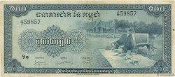 100 Riels CAMBODGE  1956 P.13a TB