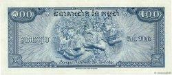 100 Riels CAMBODGE  1956 P.13a TTB