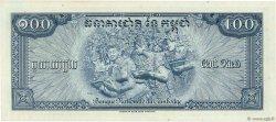 100 Riels CAMBODGE  1956 P.13a pr.NEUF