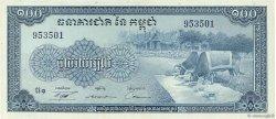 100 Riels CAMBODGE  1972 P.13b SUP