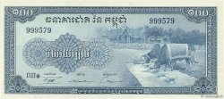 100 Riels CAMBODGE  1972 P.13b pr.NEUF