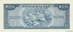 100 Riels CAMBODGE  1972 P.13b