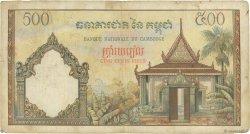 500 Riels CAMBODGE  1956 P.14a TB