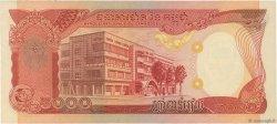 5000 Riels CAMBODGE  1974 P.17A pr.NEUF