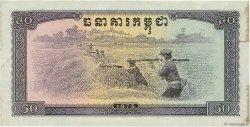50 Riels CAMBODGE  1975 P.23a SUP