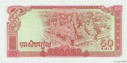 50 Riels CAMBODGE  1979 P.32a pr.NEUF