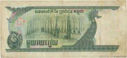 100 Riels CAMBODGE  1990 P.36a TB