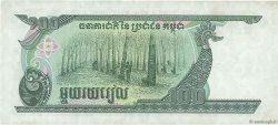 100 Riels CAMBODGE  1990 P.36a SUP