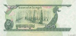 100 Riels CAMBODGE  1995 P.41a SUP