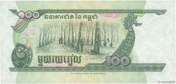 100 Riels CAMBODGE  1995 P.41a NEUF