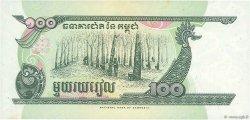 100 Riels CAMBODGE  1998 P.41b NEUF