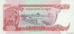 500 Riels CAMBODGE  1998 P.43b pr.NEUF