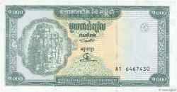 1000 Riels CAMBODGE  1995 P.44a