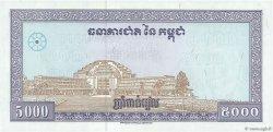 5000 Riels CAMBODGE  1995 P.46a pr.NEUF